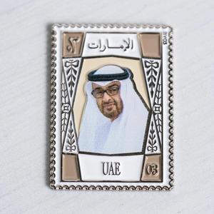 Drivu Sheikh Mohamed Stamp