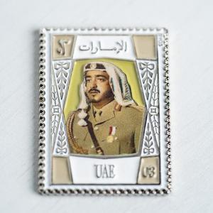 Drivu Sheikh Khalifa Stamp