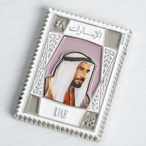 Drivu Sheikh Zayed Stamp