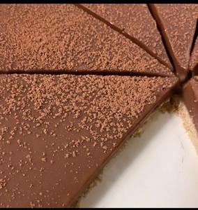 Drivu Chocobsession/slice