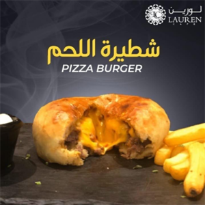 Drivu Pizza Burger