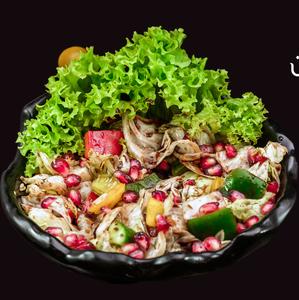 Drivu Pomegranate Salad