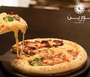 Drivu Pizza Lauren