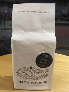 Drivu Sehe Beans (1kg)
