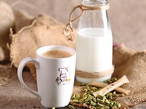 Drivu Cardamom Milk Tea