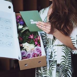 Drivu  The Blooming Box