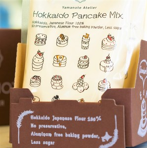 Drivu Hokkaido Pancake Mix Box (10 bags)