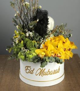 Drivu Black and White Feathers Eid box