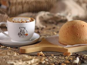 Drivu Caramel Macchiato With Bun