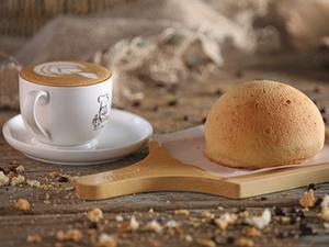 Drivu Cappuccino With Bun