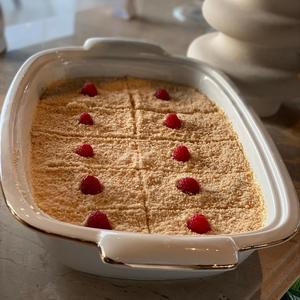 Drivu Honey Pudding (1 piece)