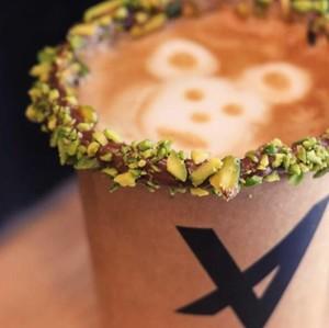Drivu Nutella Caffeino