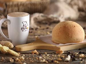 Drivu Ginger Milk Tea With Bun