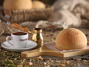 Drivu Turkish Coffee With Bun