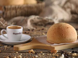 Drivu Espresso With Bun
