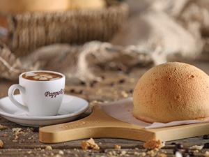 Drivu Espresso Macchiato With Bun
