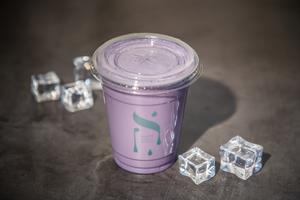 Drivu Lavender Shake