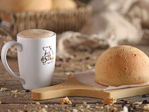 Drivu Pappa Milk Tea With Bun