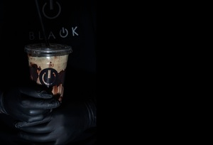 Drivu Marble Latte