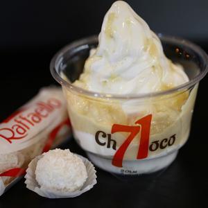Drivu آيسكريم كوب Ice Cream Cup