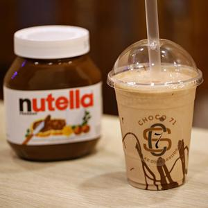 Drivu ميلك شيك نوتيلا Milkshake Nutella