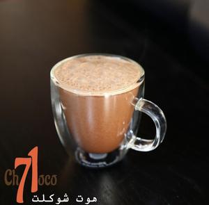 Drivu شوكولاتة بالحليب Hot Chocolate