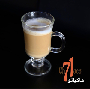 Drivu شاي لاتيه - كرك Chai Latte - Karak