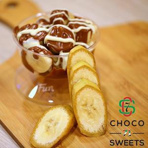 Drivu كوب الموز مع الكاكاو Banana Cup with Chocolate