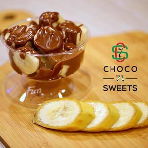 Drivu كوب الموز مع النوتيلا Banana Cup with Nutella