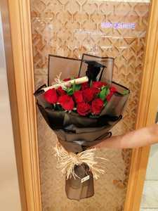 Drivu Graduation Bouquet with Stick