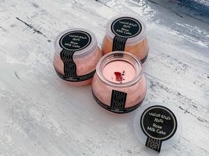 Drivu Rose Milk Cake Jar