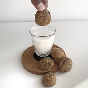 Drivu Mini Sea Salt Nutella Cookie