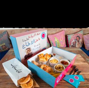 Drivu Emirati Sharing