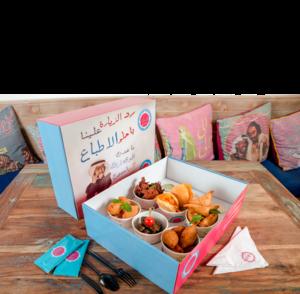 Drivu Appetizer Box