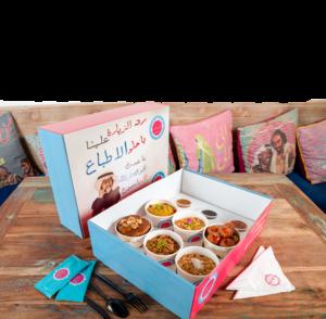 Drivu Sweet Box