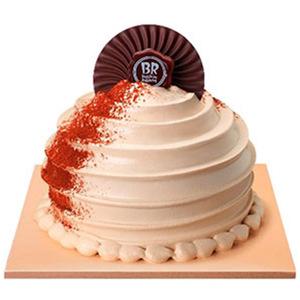 Drivu Choco Praline Fan Dome Cake