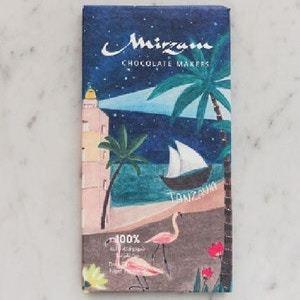 Drivu 100% Dark Chocolate Single Origin Tanzania