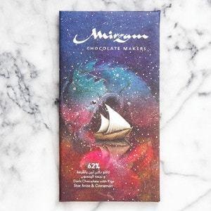 Drivu 62% Dark Chocolate with Figs, Star Anise & Cinnamon