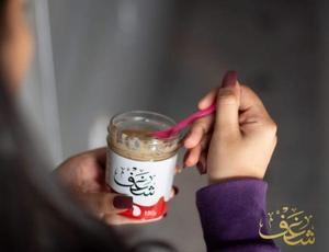 Drivu Kinder Sauce (Small)