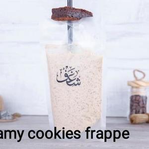 Drivu Creamy Cookie Frappe