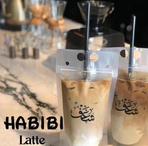 Drivu Iced Habibi Latte