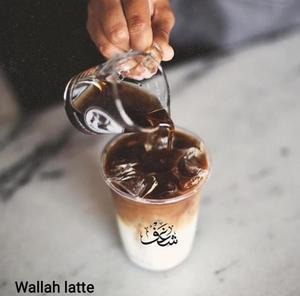 Drivu Iced Wallah Latte