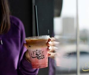 Drivu Iced Red Velvet Latte