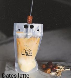 Drivu Iced Dates Latte