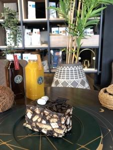Drivu Lazy Cake