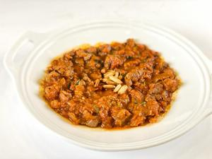 Drivu Dried Meat with Tomato