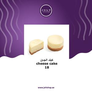 Drivu Cheese Cake