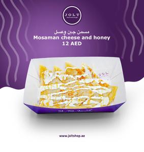 Drivu Msemen Cheese and Honey
