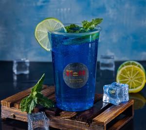 Drivu Blue Vitamin C فيتامين سي أزرق