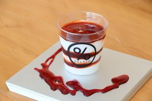 Drivu Strawberry Cheesecake Cake in a Jar